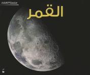 The Moon  [ARA]