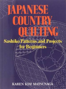 Japanese Country Quilting