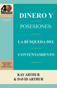 Dinero y Posesiones [Spanish]