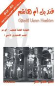 Qindil Umm Hashim [ARA]