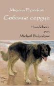 Sobatsche Serdze/Hundeherz [RUS]