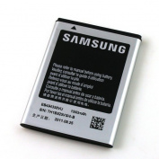Free Shiping Wholesale 1350mah Battery For Samsung S5830 Galaxy Ace, Gt-s5830 Eb494358vu