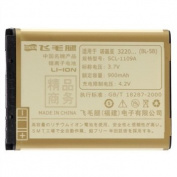 New 900mah Mobile Phone Battery Bl-5b For Nokia 6020,6021,6060,6070,6080,6120c,6120ci,6121c,free Gift