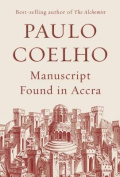 Manuscript Found in Accra [Audio]