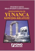 Greek Phrase Book for Turkish Speakers