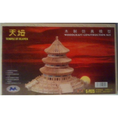 Temple of Heaven; Woodcraft Construction Kit