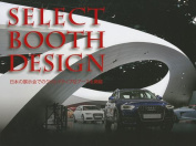 Select Booth Designs
