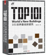 Top 101 World's New Buildings