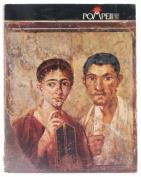 Pompeii AD 79
