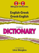 English-Greek & Greek-English One-to-One Dictionary. Script & Roman