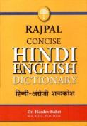Concise English - Hindi Dictionary