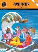 Dashavatar [HIN]