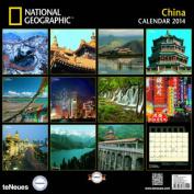 2014 China Calendar