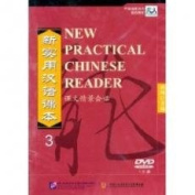 New Practical Chinese Reader - Textbook [CHI]