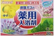basukingu happoyakuyonyuuyokuzai yuzu sakura rabenda- mori 20 tablets