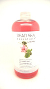 Ahava Dead Sea Essentials Hydrating Hibiscus Spa Bubble Bath 470ml