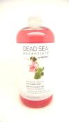 Ahava Dead Sea Essentials Hydrating Hibiscus Spa Bubble Bath 470ml