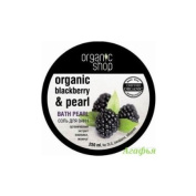 "Organic Shop Organic Shop Baths Salt ""Blackberry & Pearl"" With Certified Organic Blackberry Extract 250 Ml"