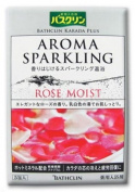 "Karada Plus Aroma Sparkling ""Rose Moist"" Bath Salts from Bathclin - Five 30g Packets, 150g total"