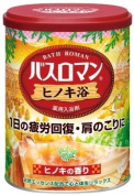 Bath Roman Japanese Cypress (Hinoki) Bath Salts - 650g
