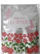 Rose Bath fairies