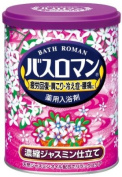 Bath Roman Japanese Jasmine Bath Salts Powder - 850g