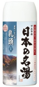Nihon No Meito Nyuto Hot Springs Spa Bath Salts - 450g Bottle