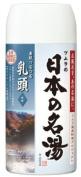 Nihon No Meito Nyuto Hot Springs Spa Bath Salts - 450g Bottle