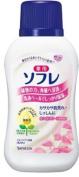 Sofre Floral Japanese Bath Milk with Jojoba Seed Oil from Bathclin - 720ml