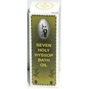 Hyssop Bath Oil (4 fl oz)