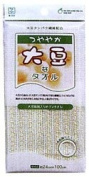 Japanese Beauty Skin Washcloth with Soybean Fibres/body towel