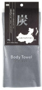 Charcoal Natural Material Body Towel by OHE