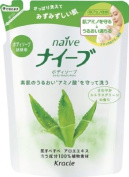Naive Aloe Body Wash by Kracie - 420ml Refill