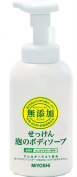 Mutenka Foaming Body Soap Non-additive
