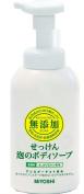 Mutenka Foaming Body Soap Non-additive