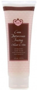 Jaqua Cocoa Buttercream Frosting Shower Creme Hydrating Body Wash 8 fl oz