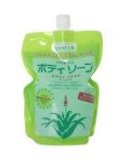 Kurobara Honpo AROPOAN | Body Shampoo | Body Soap Refill 1000ml
