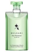 Bvlgari au the vert (green tea) Shower Gel 70ml Set of 3