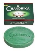 Chandrika Ayurvedic Soap - 75 Gramme (2.5 Oz) Bar - From India