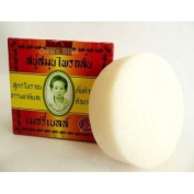 Original Herbal Soap Formula Madame Heng Merry Bell Made