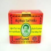 Original Madame Heng Thai Natural Herbal Soap Bar l