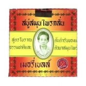 Original Herbal Soap Formula Madame Heng Merry Bell Made