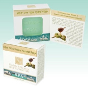 H & B Dead Sea Olive Oil & Honey Natural Soap