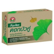 Twin Lotus Herbal Bar Soap With Natural Scrub For Normal To Oily Skin