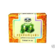 Abhaibhubejhr Thai Turmeric Soap Reducing Allergic Reaction 100 G. Thailand Product