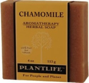 Chamomile 100% Pure & Natural Aromatherapy Herbal Soap- 120ml