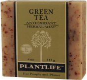 Green Tea 100% Pure & Natural Aromatherapy Herbal Soap- 120ml