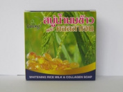 Galong Rice Milk & Collagen Soap / Whitening Soap - Herbal Soap 150 G