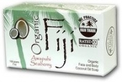 Organic Fiji Organic Face and Body Coconut Oil Soap Awapuhi Seaberry -- 210ml