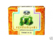 Abhaibhubejhr Thai Turmeric Soap Curcuma Longa Linn. Reducing Allergic Reaction Made in Thailand